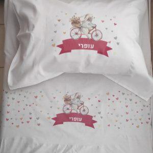 מצעים מודפסים עם שם הילד/ה - מתנות לגני ילדים